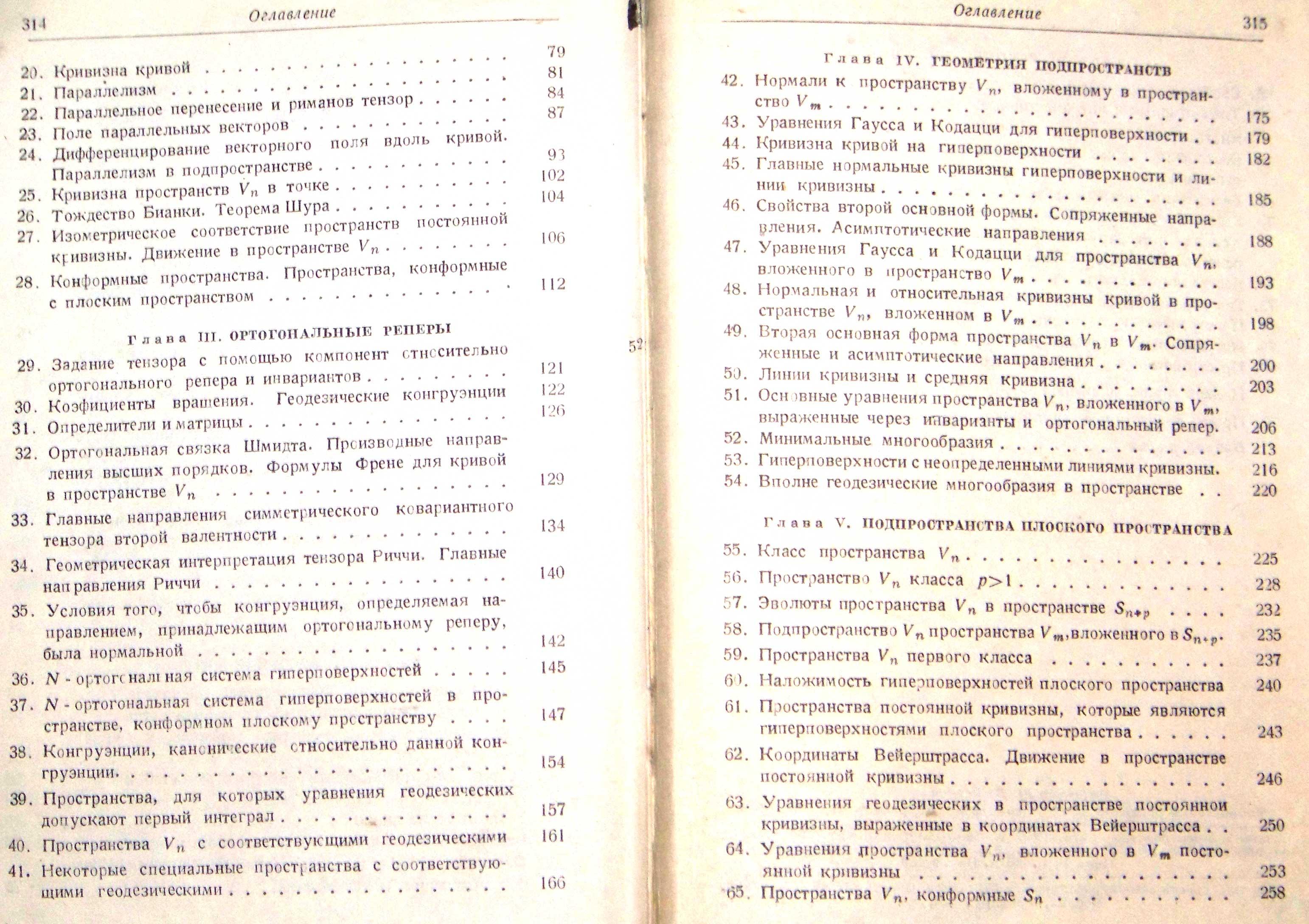 Гдз по русскому 5 класс купалова учебник